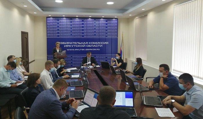 Досрочные выборы губернатора Иркутской области будут проходить три дня