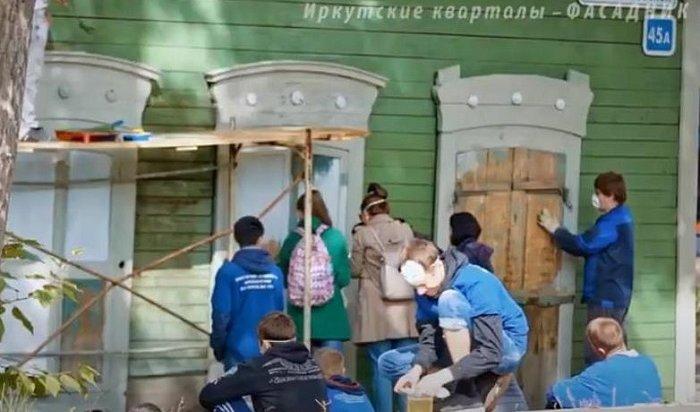 ВИркутске приведут впорядок квартал наулице Грязнова