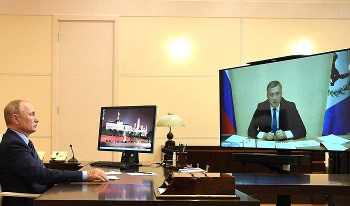 Путин снова пообещал приехать вТулун иподдержал просьбу Кобзева овыделении региону 10млрд рублей