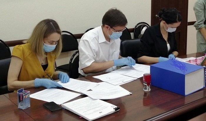 Восемь кандидатов претендуют напост губернатора Иркутской области