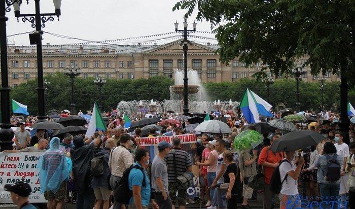 Четвертую субботу подряд вХабаровске проходят митинги