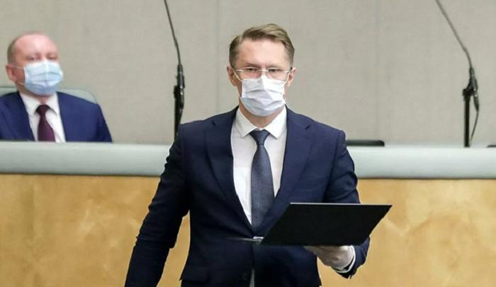 ВМинздраве заявили, что вакцинация откоронавируса будет бесплатной