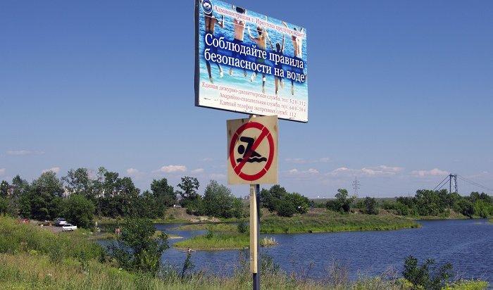 ВПриангарье планируют открыть больше общественных пляжей