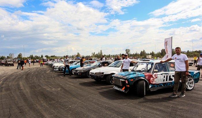1августа вИркутске прошел летний автомобильный фестиваль «Асфальтница 2020» (Видео)