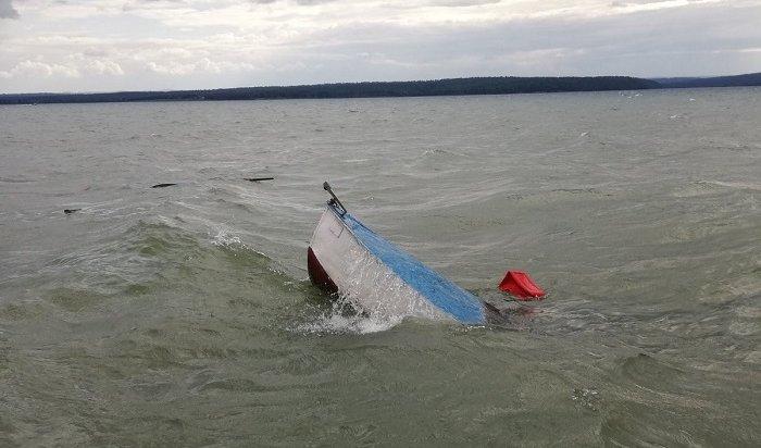 Всубботу наИркутском водохранилище затонула лодка-«казанка»