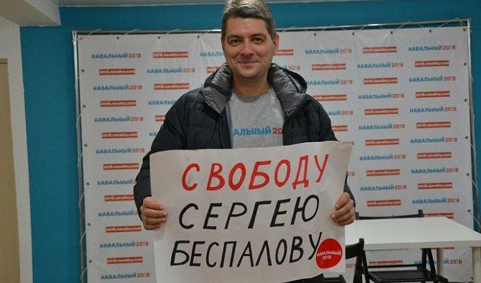 Наглаву иркутского штаба Навального завели уголовное дело (Видео)
