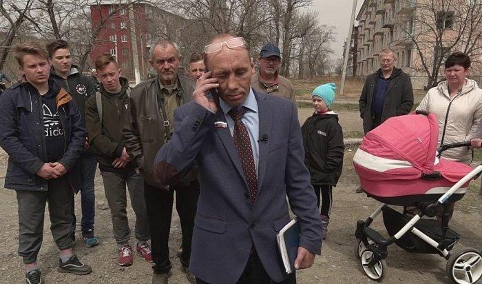 Вымышленный депутат задержал «врио губернатора» Хабаровского края (Видео)