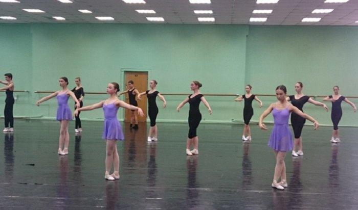 ВИркутском театральном училище идет набор будущих артистов балета