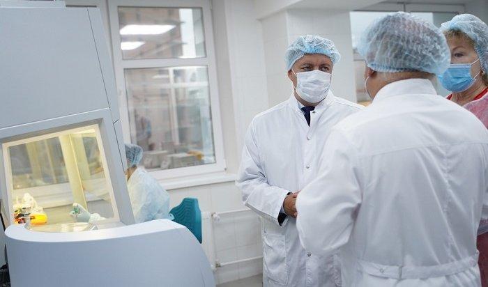 Сегодня открыли новый корпус клинико-диагностического центра вИркутске