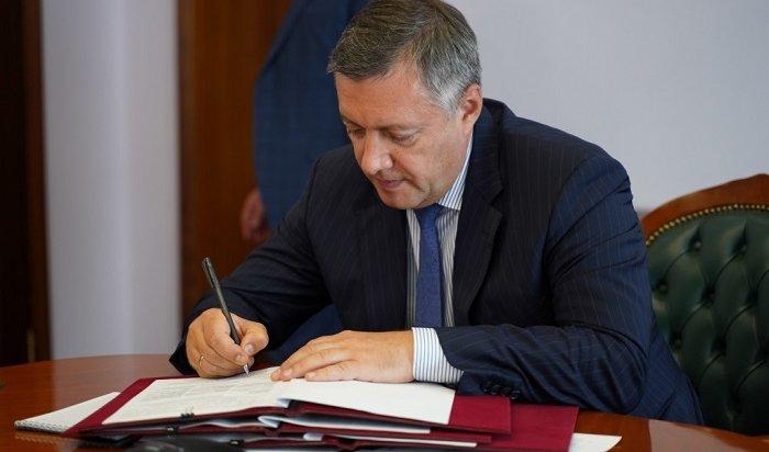 ВИркутской области планируют построить биотехнологическую долину