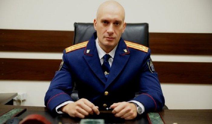 Назначен иоруководителя Следственного управления поИркутской области