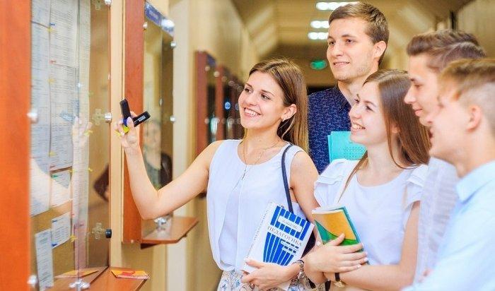 Ввузах Иркутской области увеличили количество бюджетных мест