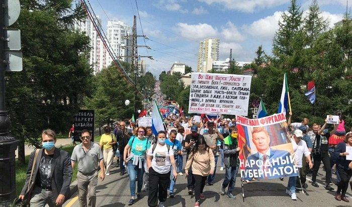 Хабаровск не сдается - пятую субботу подряд люди выходят на митинг (Видео)