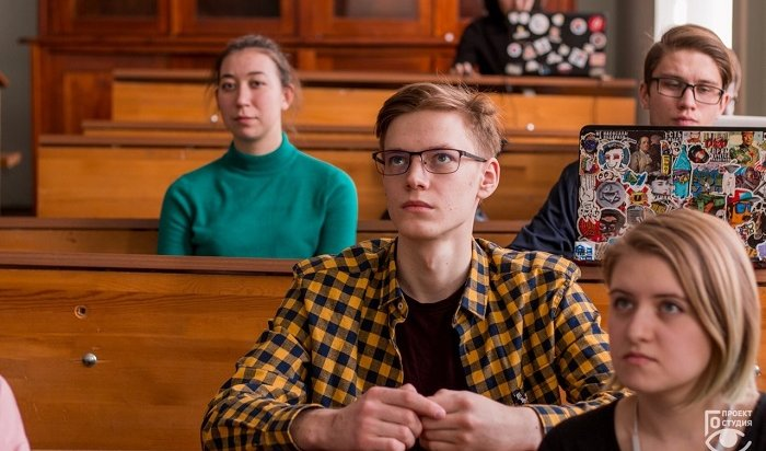Студенты ИГУ вновом семестре будут обучаться идома, ивуниверситете