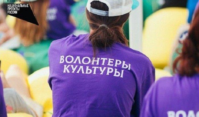 3проекта волонтеров изПриангарья вошли вовсероссийский сборник