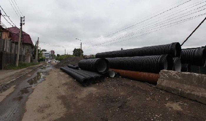 ВИркутске будут делать ливневую канализацию при строительстве дорог