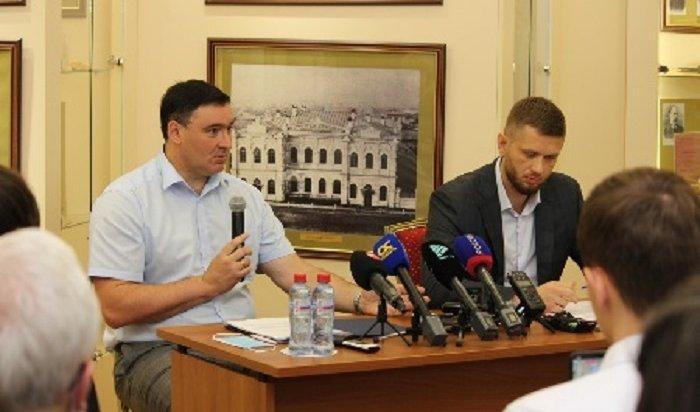 Территория ИВВАИУ, дороги иновые социальные объекты— главные направления развития Иркутска