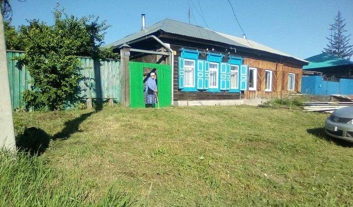 Иркутские активисты ОНФ отремонтировали дом94-летней жительницы Нижнеудинска, пострадавшей отпаводка