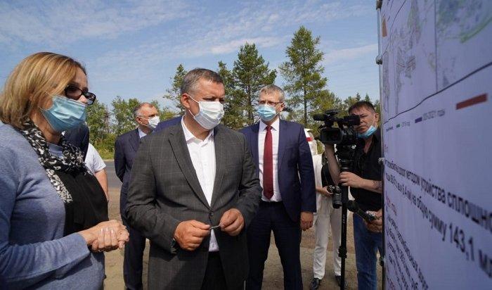 Братск получил 220,8млн рублей для ремонта дорог