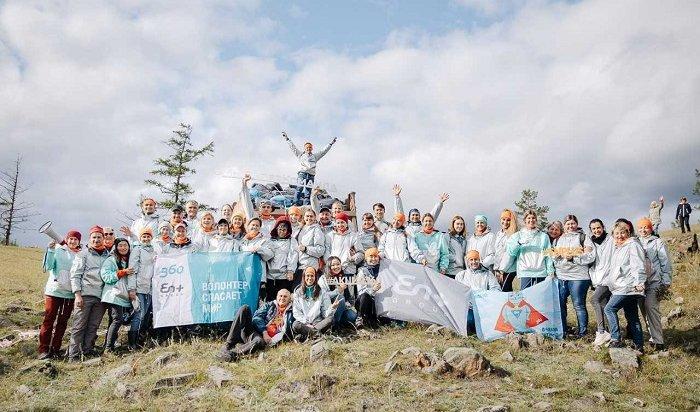Волонтерская акция проекта «360» пройдет 5сентября вИркутске, Усть-Илимске иБратске