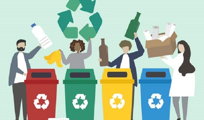 Акция #Скажи_мусору_НЕТ! проходит вИркутской области до5сентября