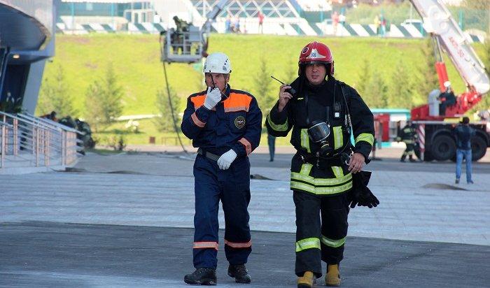 Вледовом дворце «Байкал» прошли первые пожарные учения