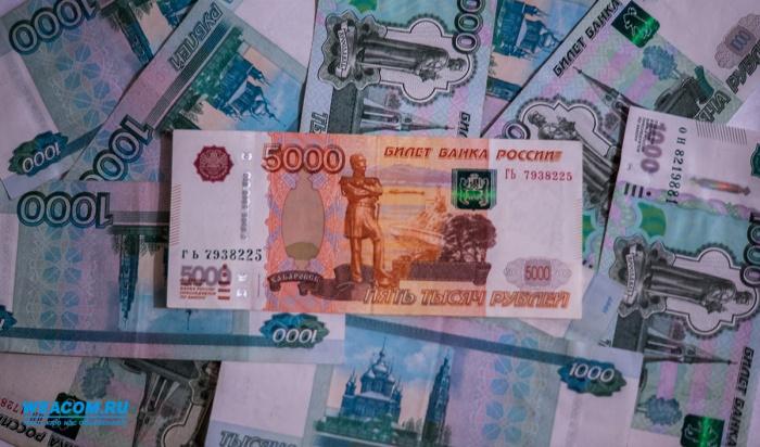 ВИркутской области осудили главного бухгалтера ГУФСИН запревышение должностных полномочий