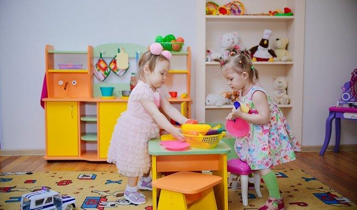 Детские сады откроют не раньше 15сентября вИркутской области