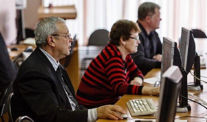 ВИркутске запись научастие впроекте «Старость врадость» перенесена насентябрь