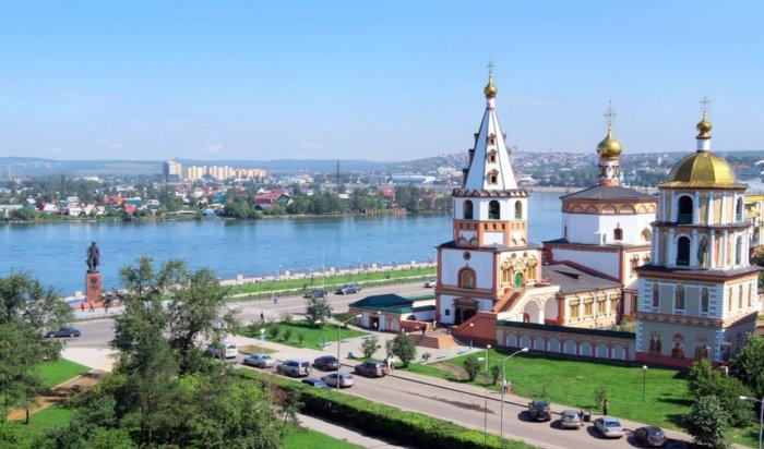 Проект «Россия. Было. Стало» показал, как Иркутск изменился за18лет (Видео)