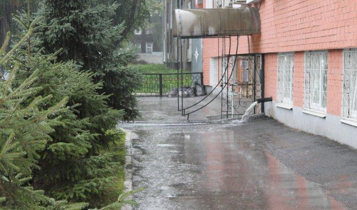 20-22августа вИркутской области прогнозируют ухудшение погоды ивысокие классы пожарной опасности