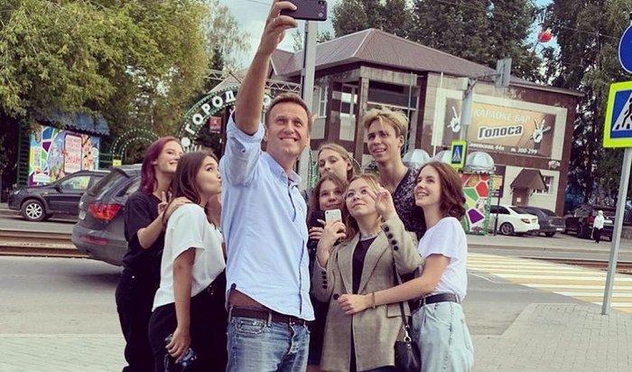 Алексей Навальный госпитализирован, его подключили к ИВЛ (Видео)