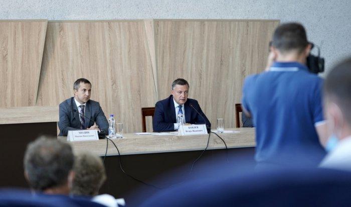 Шелехов может войти вфедеральный проект «Чистый воздух»
