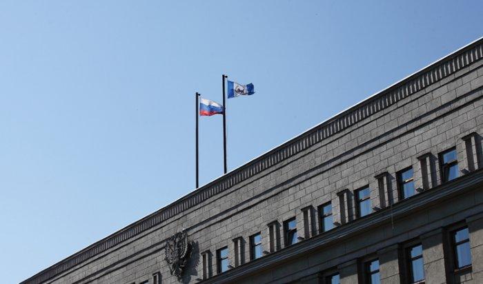 ВИркутской области создан Экспортный совет при губернаторе