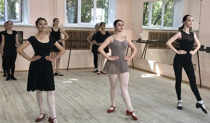 Творческие колледжи Иркутской области проводят вступительные экзамены