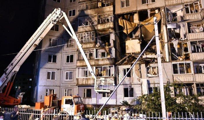 Семьям погибших врезультате взрыва газа вЯрославле выделят помиллиону рублей (Видео)