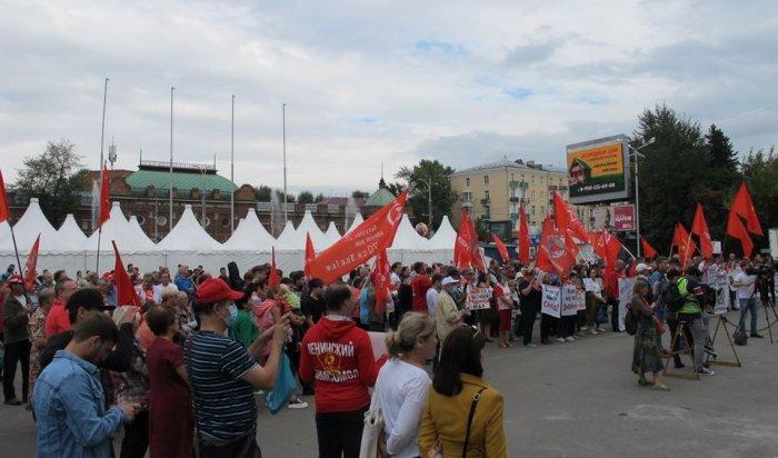 Пятая суббота митингов вИркутске (Видео)