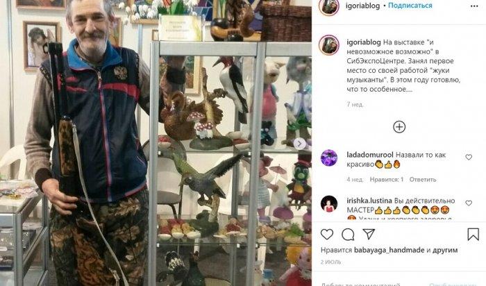 58-летний резчик подереву Игорь Перевалов изКуйтуна стал Instagram-блогером, чтобы заработать налечение своей жене