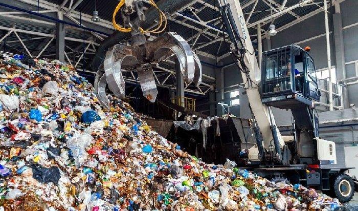 Под Ангарском построят мусороперерабатывающий завод