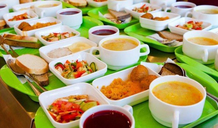 Все учащиеся 1-4классов вИркутской области будут бесплатно получать горячее питание