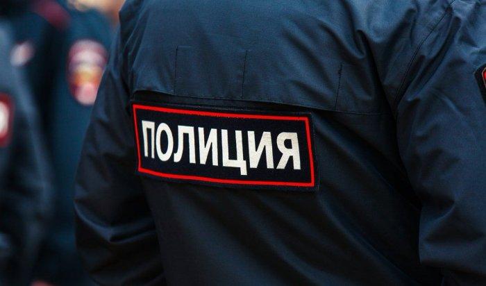 Отряд полиции из Иркутской области отправился наСеверный Кавказ
