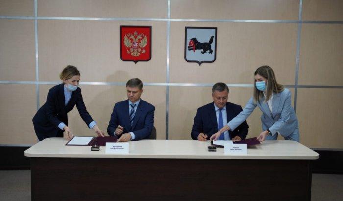 27августа вПриангарье подписали меморандум осохранении природы Байкала