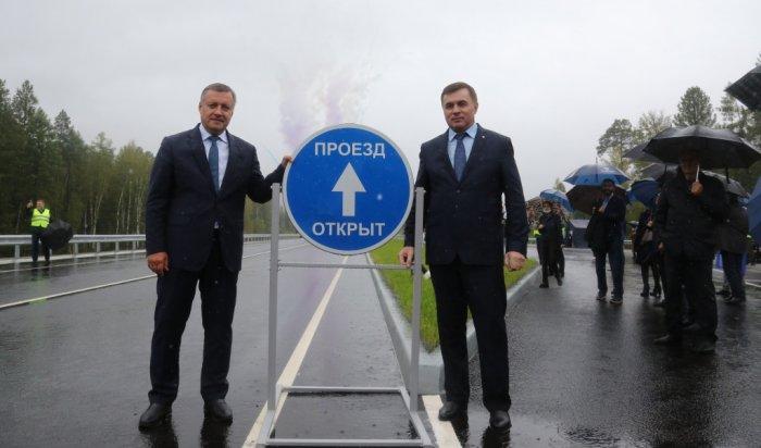 ВШелеховском районе сегодня открыли объезд «тещиного языка»