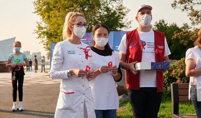 ВИркутской области снизился уровень заболеваемостиВИЧ: итоги «Тест наВИЧ: Экспедиция 2020» (Видео)
