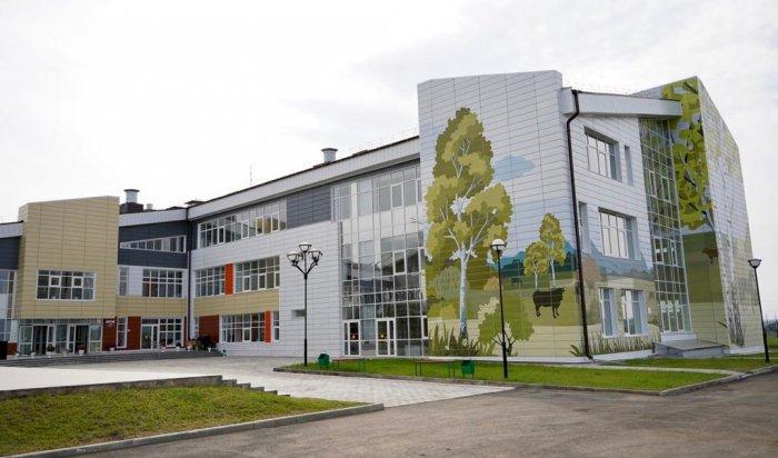 ВКуйтуне открылась новая школа
