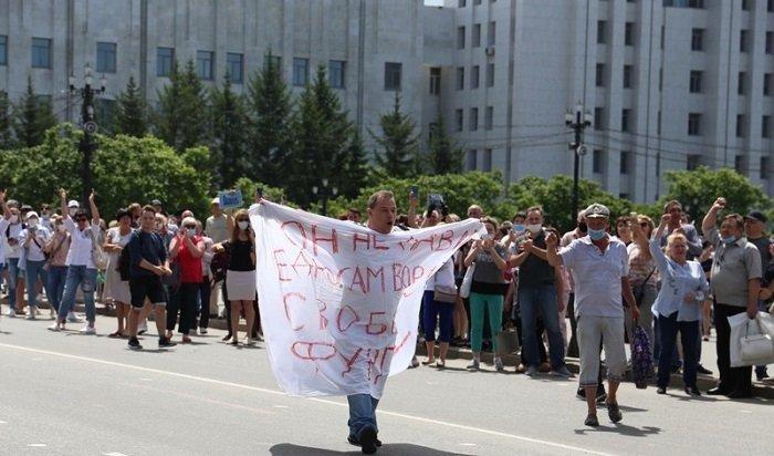 Восьмой субботний митинг прошел вХабаровске (Видео)