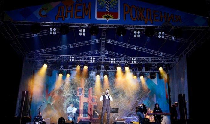 ВЧеремхово отметили День города иДень шахтера