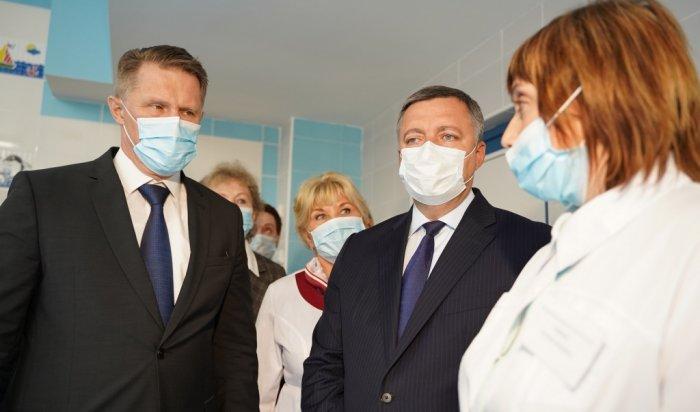Министр здравоохранения России призвал жителей Приангарья соблюдать меры безопасности