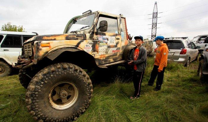 29августа вИркутске состоялось ежегодное мероприятие «Кочкодром 2020» (Фоторепортаж)