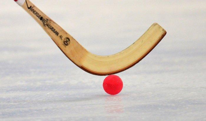 Чемпионат мира похоккею смячом вИркутске могут перенести